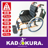 カドクラ KADOKURA 自走用車椅子 スニーカー B104−AS