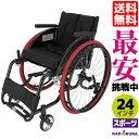 【法人宛送料無料】[マキテック] EW-20 車椅子 自走式 標準タイプ ノーパンクタイヤ仕様 背固定 リーズナブル 座幅42cm 紺/緑チェック 耐荷重100kg MAKITECH