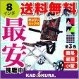 車椅子 車イス 車いす 簡易型 介護 軽量 折りたたみ 送料無料 カドクラ KADOKURA タッチ レッドパープルA502-AKRP