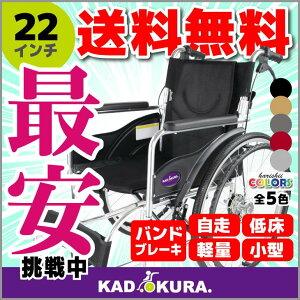 NEW自走用車いす車イス車椅子「ZEN-禅-」軽量コンパクト背折れ折りたたみノーパンクタイヤバンドブレーキメーカー保証1年付き代引OKチャップスミニ