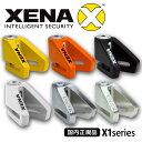 国内正規品 本物 ゼナ XENA ディスクロック X1 バイ...