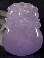 ミャンマーラベンダー氷種翡翠宝瓶牌子52mm
