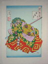 ■龍香堂■☆「劉長青」復刻木版 月岡芳年『熊坂 朧夜月』