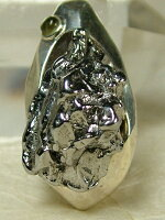 鉄隕石(隕鉄)シホーテアリン隕石ペンダントトップ32mm