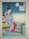 ■龍香堂■「劉長青」復刻木版 月岡芳年『月百姿 四條納涼』