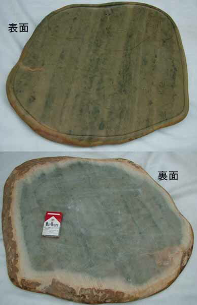 ■龍香堂■☆絶品!緑端渓石 超大型硯「無彫平穏」送料無料 中国茶 茶道具
