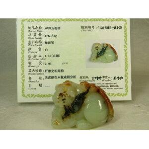 ■ रयुकाकुडो ☆ ☆ कोडा वाडा शिरोटामा (होटन हकुग्यो) पर नक्काशी हिकु 57 मिमी