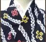 浴衣 絞り 女性 レディース レトロ 紺色 たとう紙プレゼント 質屋出店 リサイクル着物 中古着物 アンティーク着物