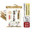 金崎さんちのお米の画像5