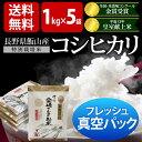 金崎さんちのお米の画像6