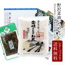 金崎さんちのお米の画像1