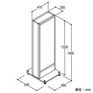 デザイン・貼り加工込みインバーター電飾スタンド看板(M)寸法