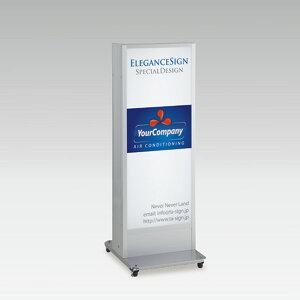 デザイン・貼り加工込みインバーター電飾スタンド看板(M)シルバー