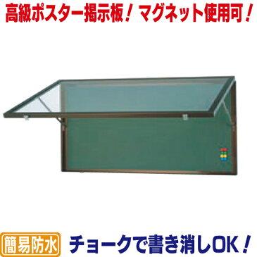 【送料無料】壁面用アルミ掲示板ブロンズ(特大) 黒板仕様 マグネット使用可