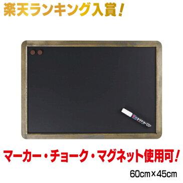 アンティーク調ブラックボード/A2サイズ ブラックボード パネル 掲示板 案内板 楽天ランキング入賞商品