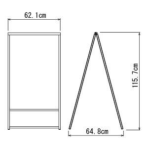 アルミ枠A型スタンド看板(M)寸法