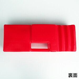 ポリウエイト(赤)看板用重し裏面