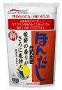 ●味の素 業務用 ほんだし<かつおだし>1kg袋■c12 #1100-18G 1