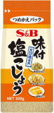 ●S&B 味付塩こしょう 200g袋■c60#210-2N