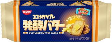●日清シスコ ココナッツサブレ<発酵バター>20枚x12入【1箱】t3#1640