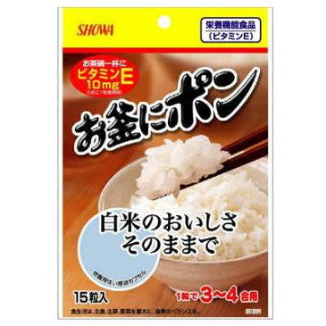 ●昭和 お釜にポン 15粒x6袋set ■c4t2