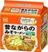 ●マルちゃん昔ながらのみそラーメン5食袋■c6t3#540-8G