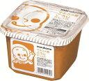 ●味噌650gカップ●マルコメ 新マルコメ君 【こうじ】 ■T8A3