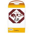 ●エバラ やきとりのたれ 5kg紙パック【業務用】■c4
