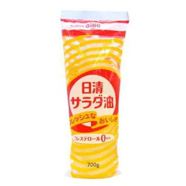 ●日清 サラダ油 700gポリ