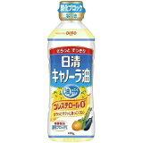 ●日清 キャノーラ油 400g ■c10t2