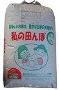 安心安全!特別栽培認証50%以上減農薬減化学肥料の埼玉県の一等地生まれのコシヒカリ!安心で美味しい!23年産 埼玉一等地で農薬半分以下 大利根産 コシヒカリ1等玄米5kg