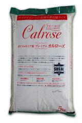 リゾットやサラダに最適なお米!アメリカ直輸入の中粒種 寿司ロールにはカルロースじゃないと...