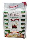 ジャスミン米とは違った食感の世界では最高級と言われるお米です!インド産 バスマティライス ...