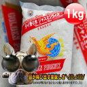 【送料無料】【同梱不可】【日時指定不可】 タイ米 ゴールデンフェニックス 5袋 (25kg分)| タイ米 ジャスミン ライス (香り米) Golden Phoenix 5kgx5袋 高級 タイカレー ガパオ カオマンガイ エスニック Jasmine rice【記載されている年月日は精米日となります】