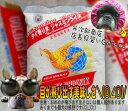 タイ王国産 ジャスミン米2種類セット 5g×2 無洗米 タイ米 弁印 10kg 3