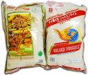 タイ王国産 ジャスミン米2種類セット 5g×2 無洗米 タイ米 弁印 10kg 1