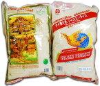 タイ王国産 ジャスミン米2種類セット 2kg×2 無洗米 タイ米 弁印 合計4kg