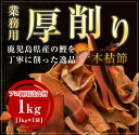 Honatu_mo_01