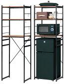 冷蔵庫ラックRZR-4518 ブラウン/ナチュラル(欠品中、5月中旬入荷予定) W580×D450×H1800mm 【送料無料】【smtb-TK】