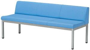 【安心の日本製】ロビーチェア(長椅子)LZS-150(背付1500)幅150×奥行58×高さ64(座面高42)全16色対応【送料無料】【smtb-TK】