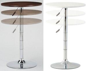 【ロビン】おしゃれなおうちのカフェスタイルティーテーブル(RD-T1052ホワイト/RD-T1053ブラウン)φ600×H675〜930mm