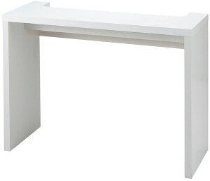 おしゃれなおうちのカフェスタイルカウンターテーブル(RD-T8630)ホワイトW1200×D450×H905mm