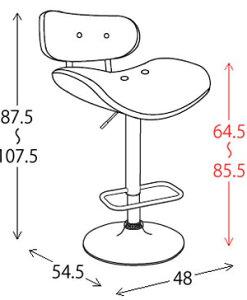 カウンターチェア/バーチェア(KNC-G668)ダークブラウン/レッドW48×D54.5×H87.5〜107.5(SH64.5〜85.5)cm