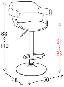 カウンターチェア/バーチェア(KNC-J1080)W50×D48×H88〜110(SH61〜83)cm高さ調節可能、