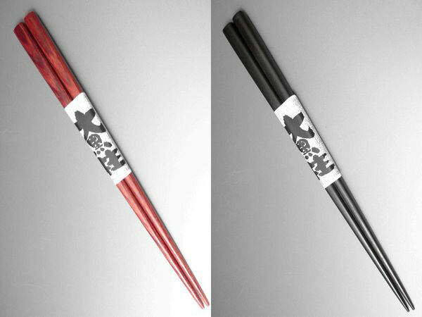 箸・カトラリー, 箸  24.5cm