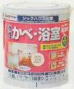 無臭かべ 水性・浴室用 0.7L アトムハウスペイント/防カビ/水性/塗料/かべ/風呂