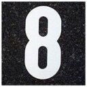 ペイントコレクションで買える「フロアサイン ナンバー 8(小)116mm 駐車場 ラインテープ 路面標示材 アトムハウスペイント」の画像です。価格は521円になります。