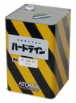 アトム ハードラインC-500 黄(無鉛) 20kg/駐車場/ライン/コンクリート/アスファルト/区画線/白線/黄線/速乾