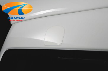 ★SilkBlaze シルクブレイズ★リアミラーホールカバー[純正色塗装済]200系ハイエース1型/2型/3型/4型