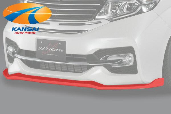 外装・エアロパーツ, スポイラーセット SilkBlazeRP3RP4 Type-S()